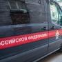 Взорвался газ: в Самарской области во время сварочных работ погиб мужчина
