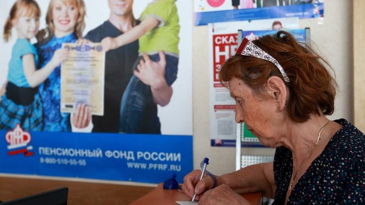В Екатеринбурге пройдут сразу два мини-митинга против пенсионной реформы
