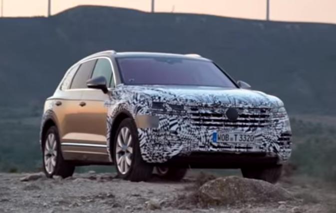 Volkswagen показал первое видео нового «Туарега»
