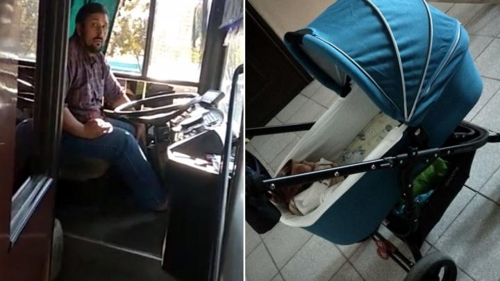 Водителю автобуса, зажавшему дверями коляску с младенцем, объявили строгий выговор
