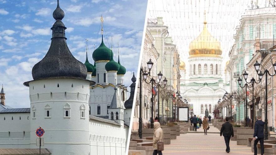 На Дону или под Ярославлем: сможете ли вы отличить один Ростов от другого
