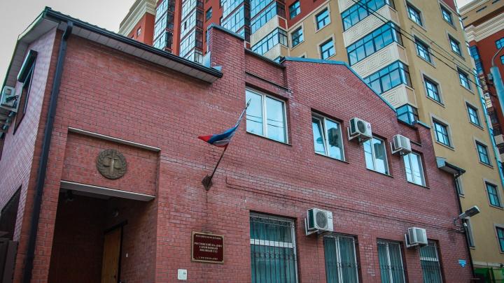 В Ростове-на-Дону будут судить военных медработников