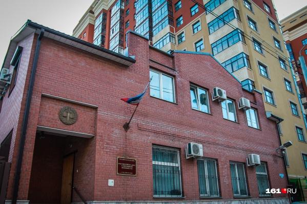 Дело рассмотрит Ростовский гарнизонный военный суд