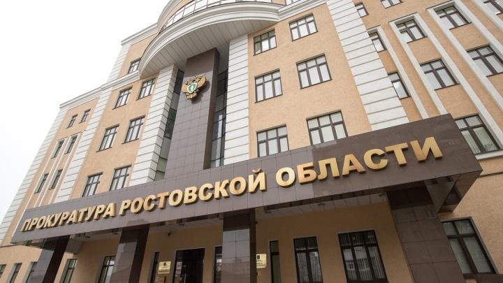 Сбил насмерть: в Ростовской области экс-полицейский пойдет под суд за «пьяное» ДТП
