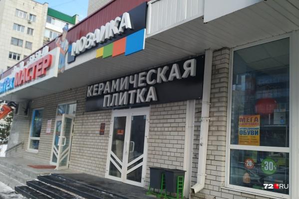 Андрей Инкин уже несколько лет торгует в Тюмени плиткой, недавно он открыл новый магазин — на Малыгина, 49