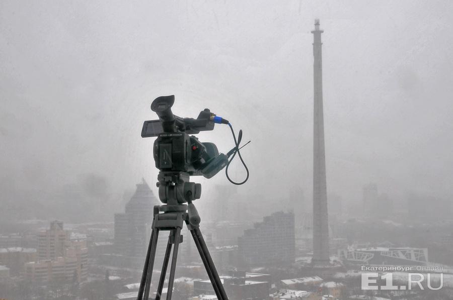 Прямая трансляция взрыва телебашни будет на E1.RU