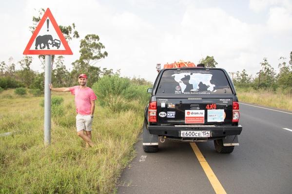 Алексей Камерзанов преодолел тысячи километров по дорогам Африки на Toyota Hilux