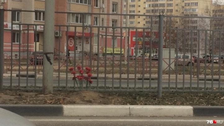 В Ярославле насмерть сбили 11-летнюю школьницу: уголовное дело возбуждать отказались