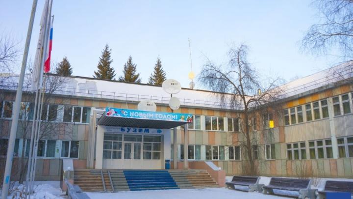 Приставы арестовали здание базы отдыха «Бузим» за долг по налогам в 3 млн