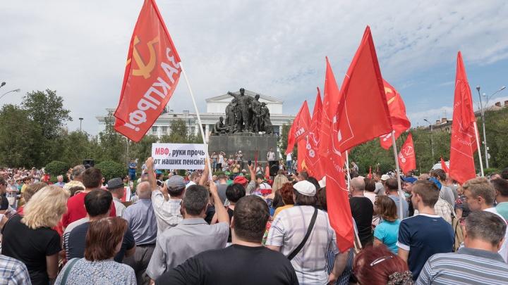 «В гробу увидим пенсию?»: волгоградские коммунисты продолжают митинговать против реформы