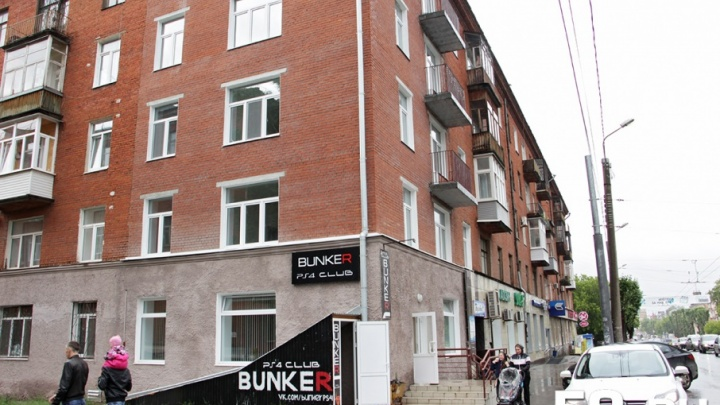 В Перми фонд капремонта восстановит фундамент и фасады рухнувшего дома на улице Куйбышева
