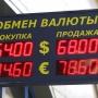 «Почувствуем в конце ноября»: как резкий рост валюты отразится на жизни тюменцев