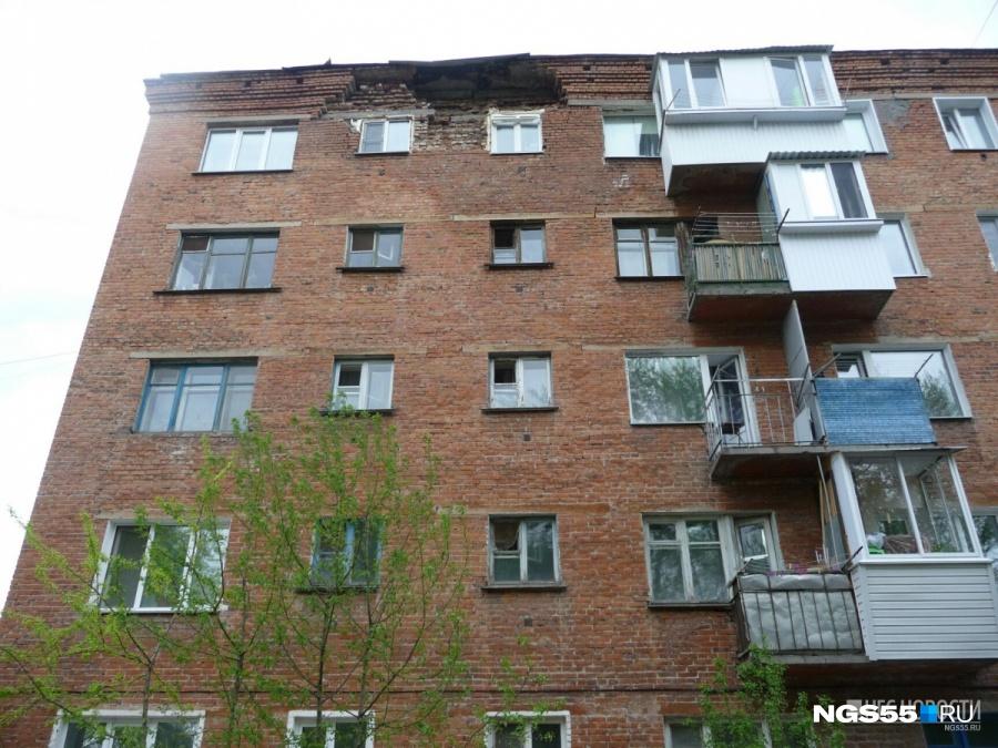 Генеральная прокуратура: Капремонт многоквартирных домов вСибири проводится смножеством нарушений