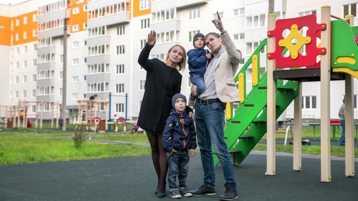 Инструкция по выбору квартиры в пермской новостройке