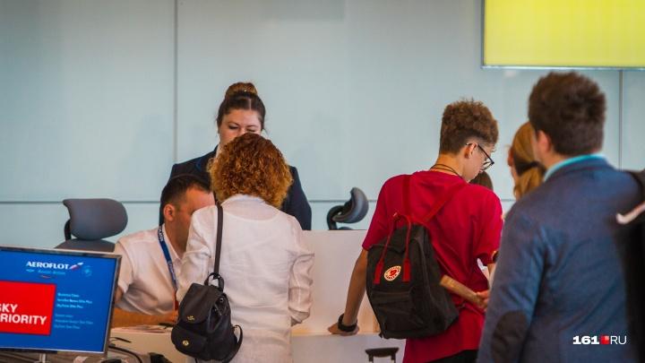Сотрудника, досматривавшего пассажиров экстренно севшего в Платове борта, отстранили от работы