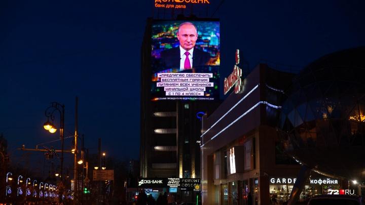 «Одни пойдут рожать, а остальные что?»: злая колонка журналиста о том, что не так с посланием Путина
