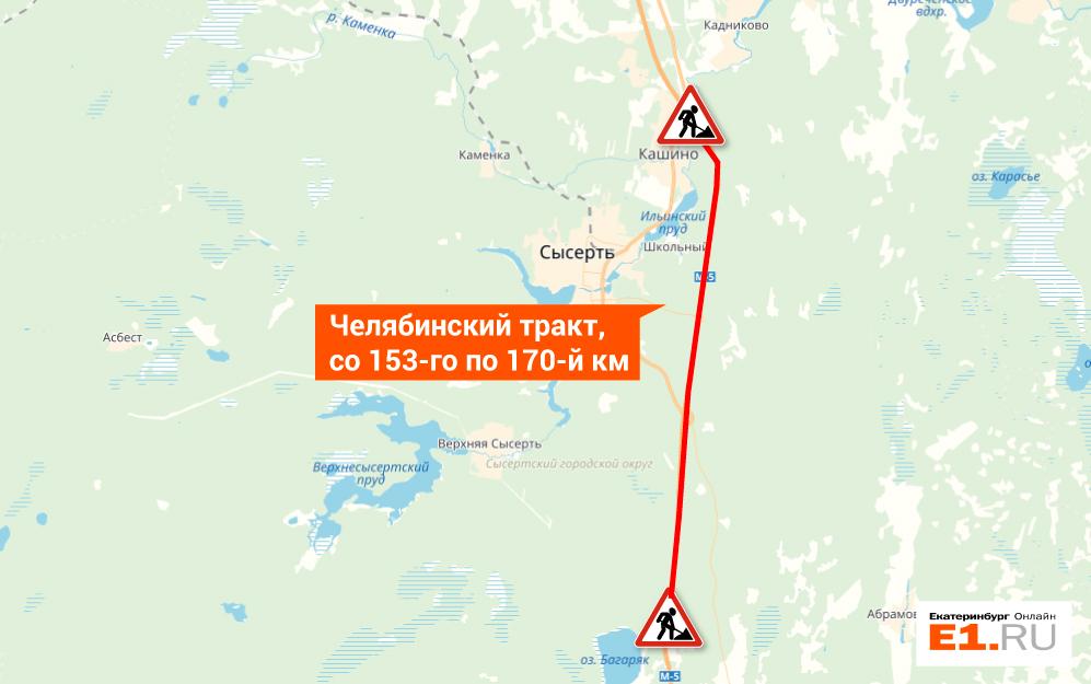 Ремонт Челябинского тракта дорожники пообещали закончить на два месяца раньше срока