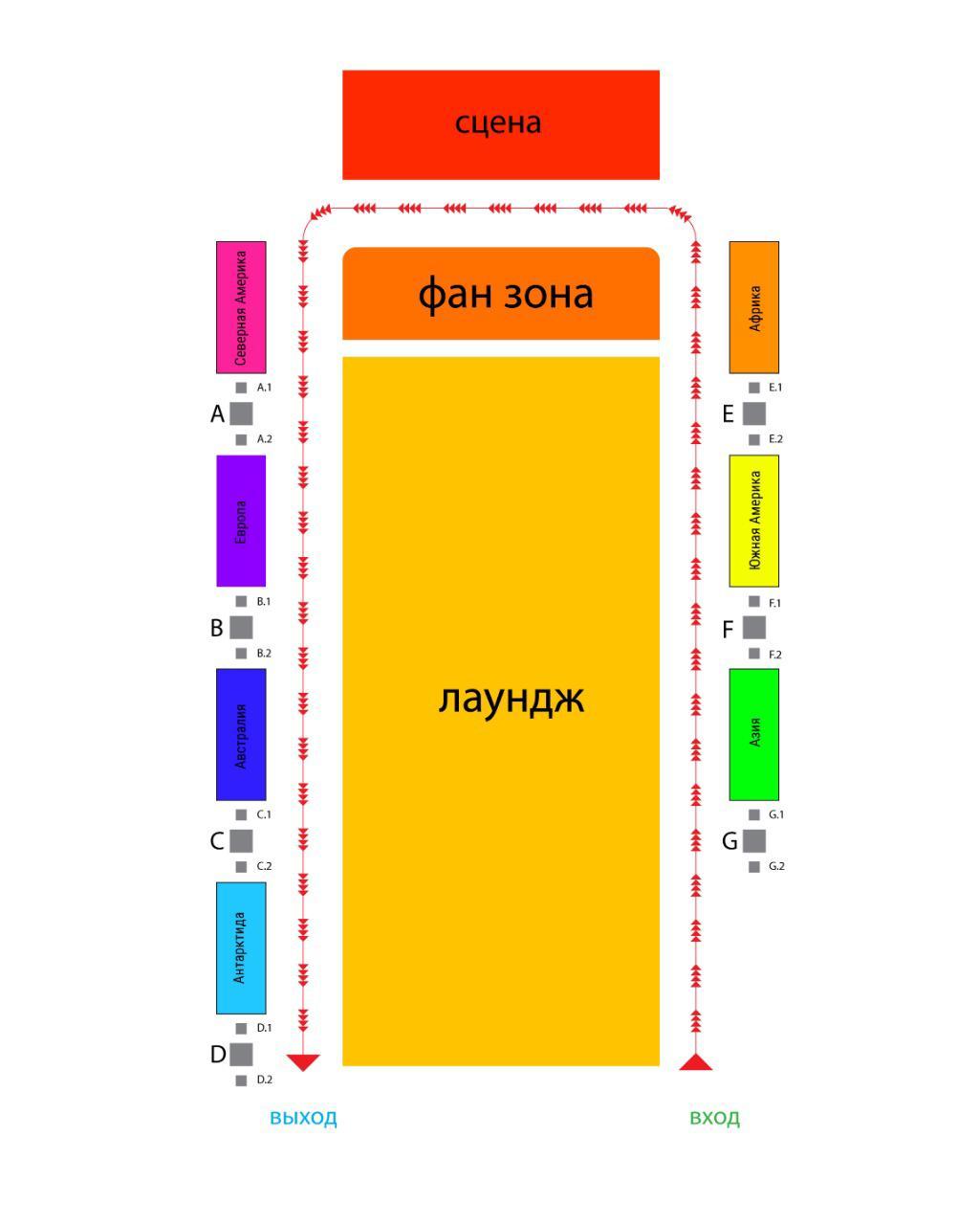 Так будет выглядеть площадка фестиваля