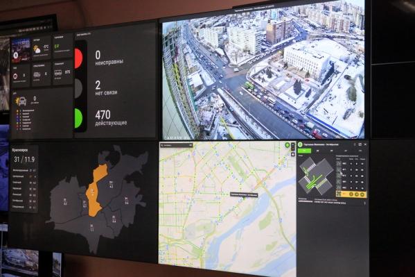 Система позволяет анализировать дорожную ситуация в режиме онлайн