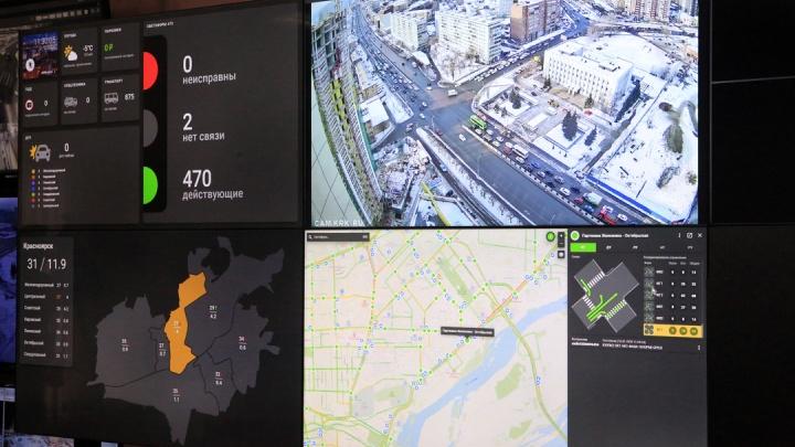 В Красноярске вводят систему интеллектуальных светофоров: трафиком на дорогах будут управлять роботы
