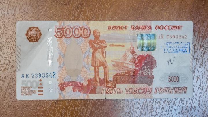 В Перми задержали мошенника, который расплачивался фальшивыми деньгами