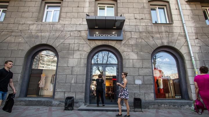 На Красном проспекте закрывается последний в Новосибирске магазинPromod