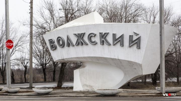 «Это за выборы!»: в Волжском увольняют директоров школ за проигрыш правящей партии