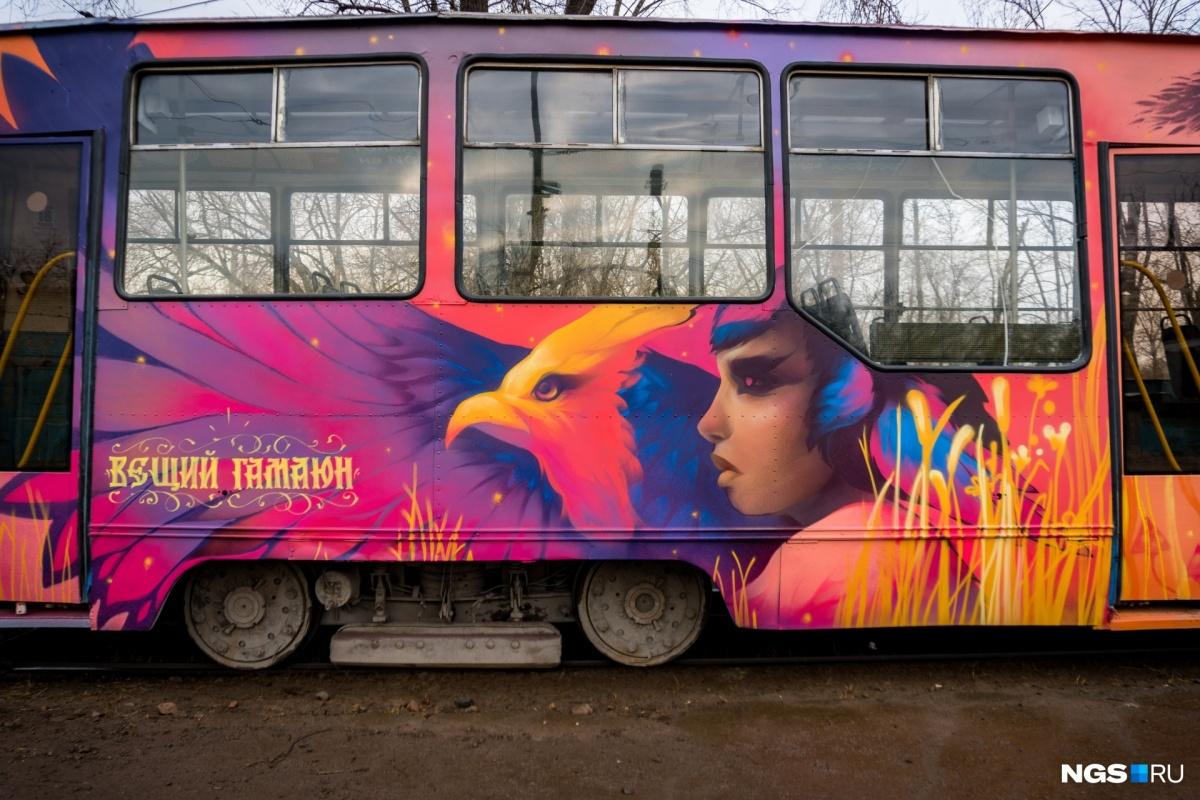 Трамвай разрисовали художники из команды «Такнадо!»