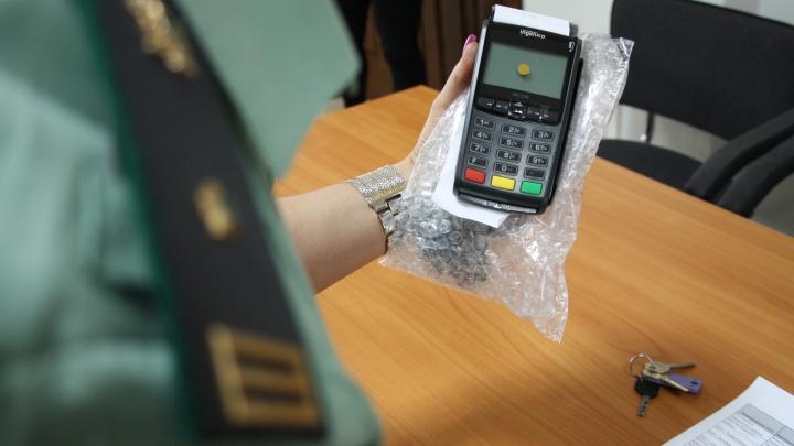 Оплата картой или наличными: самарские судебные приставы закупили банковские терминалы