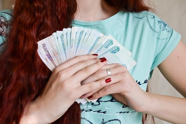 Женщину убедили взять кредит в Кредит Европа Банк на сумму 127 тыс. руб. ради курса косметических процедур