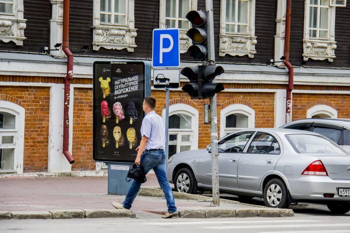 Светофоры на перекрёстке ул. Ленина – Урицкого