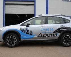 Subaru XV: машина для отца и сына
