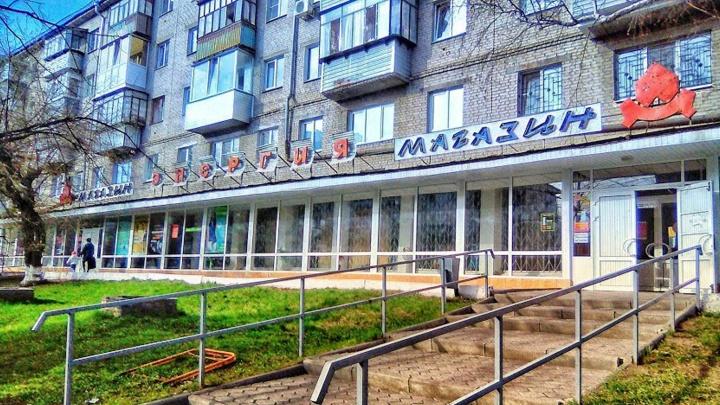 Привет из прошлого: 10 советских вывесок, которые вы можете найти на улицах Кургана