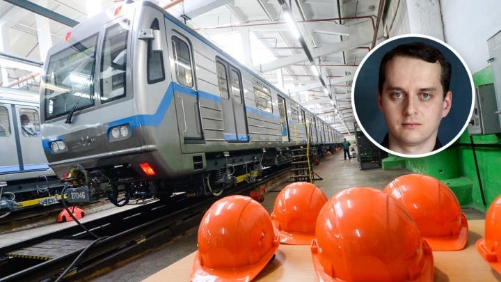 «Способ перевезти меньше людей за большие деньги»: урбанист — о росте цен на проезд в метро