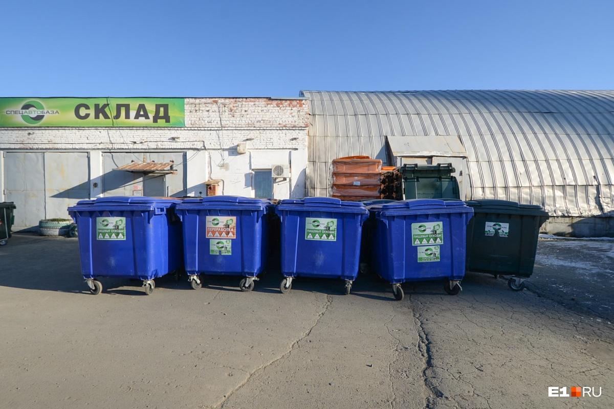 За мусор в Екатеринбурге теперь отвечает региональный оператор — МУП «Спецавтобаза»
