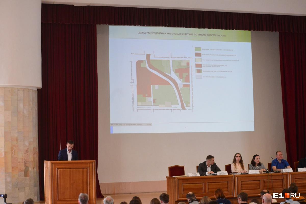 На слушаниях предложили создать памятник утке и проголосовали за строительство ледовой арены УГМК