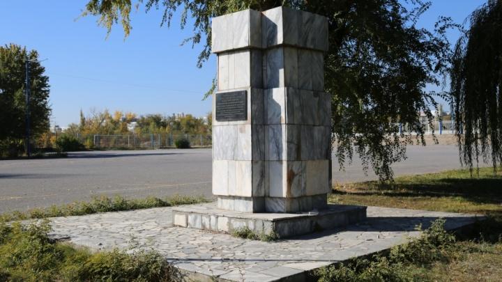 Памятник командному пункту Василия Чуйкова не вернули к «Волгоград Арене»