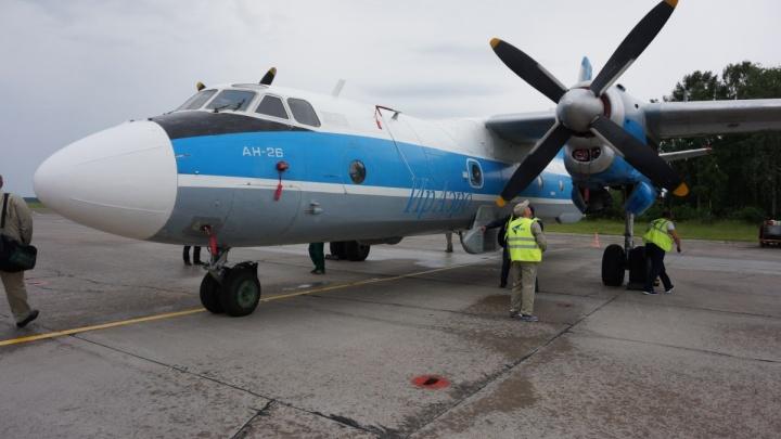 В Красноярск отправили вызывающий дожди самолет. Как это работает