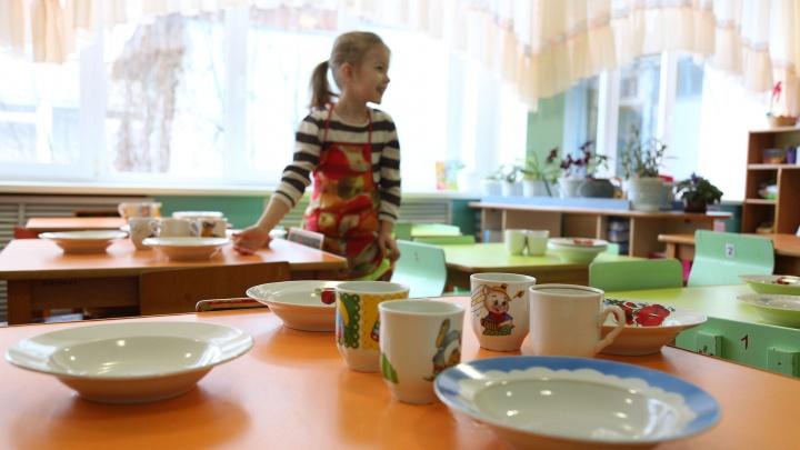 Сюрприз от «Аксиомы»: уфимка пожаловалась на систему оплаты питания в детсаду