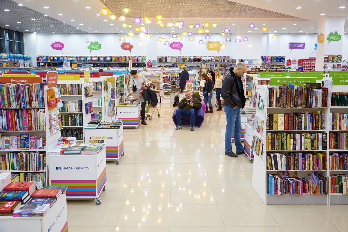Книги рядом с домом: открылся новый магазин «Читай-город»