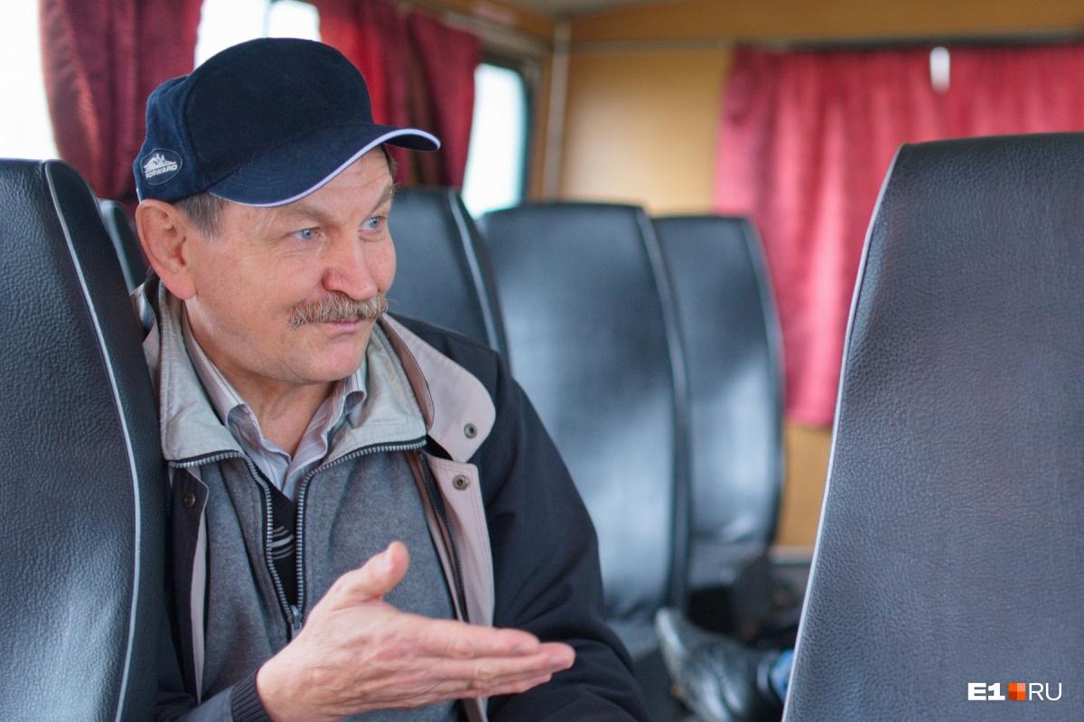 Помощник свердловского уполномоченного по правам человека Виктор Вахрушев