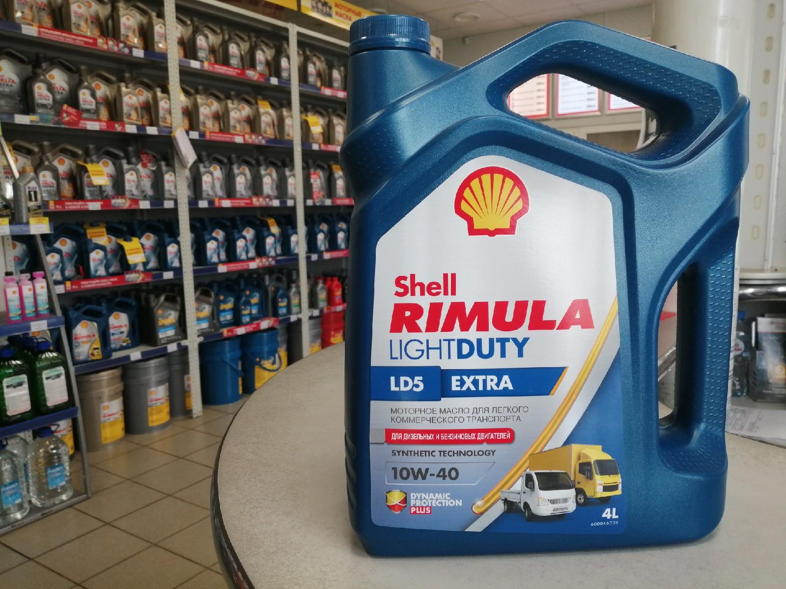 Новинка от Shell для коммерческого транспорта