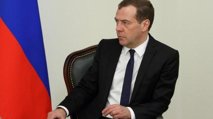Спрашивали о Челябинске: Госдума утвердила Дмитрия Медведева главой правительства