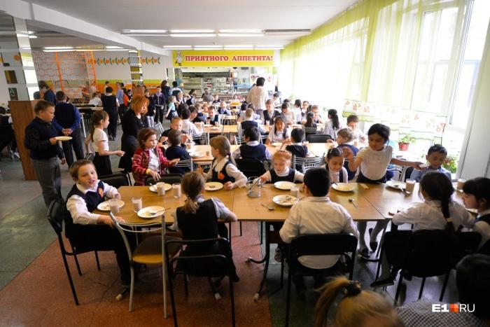 Дети в начальной школе питаются бесплатно за счет субсидий