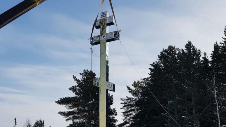 В Омской области «примерили» 13-метровый крест от Кокорина
