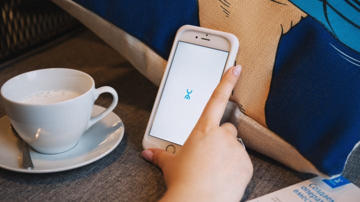 Yota вернёт деньги за покупки через приложение