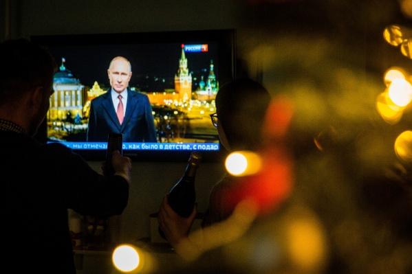 В этом году россияне будут смотреть уже 15-е выступление ВВП