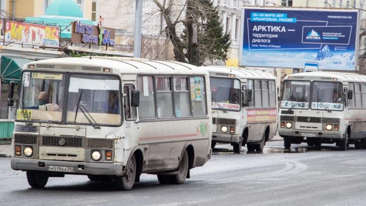 С улиц Архангельска исчезнут два автобусных маршрута