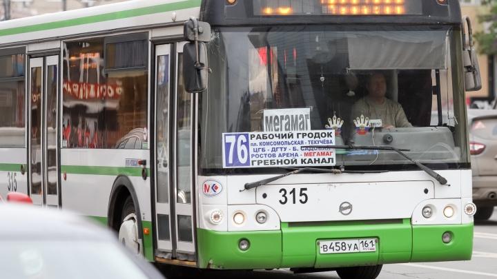 Несколько автобусных маршрутов в Ростове 25 августа изменят схему движения