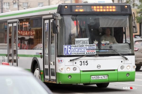 Автобусы №39 25 августа будут ходить чаще, чем обычно